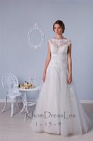 Свадебное платье А-силуэта из евросетки