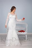 Свадебное платье - русалка с длинным рукавом