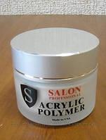 Акриловая пудра SALON прозрачная (30г.)