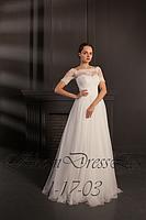 Свадебное платье из  мягкой сетки с рукавом, украшено кружевом