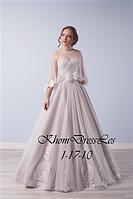 """Свадебное платье цвета """"капучино"""" с пелериной"""