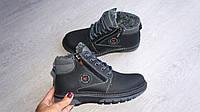 Детские зимние кожаные ботинки для мальчика ECCO ,35-39размер