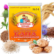 Каша Здоровяк № 74 - Пшенично-овсяная с тыквой, шиповником и каменным маслом.