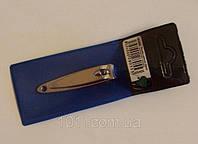 Книпсер для ногтей маленький DUP 02-8055