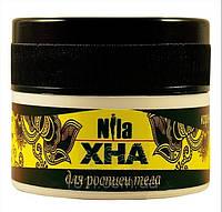 Хна для тату и росписи тела черная Nila 12 гр