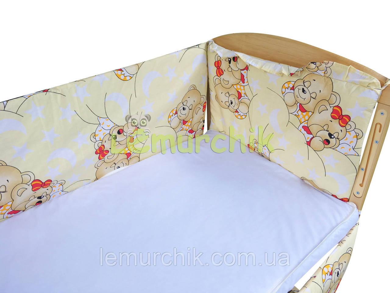 """Захист для дитячого ліжечка 120х60 см, """"Ведмедики сплять"""" жовта"""