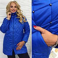 Женское стёганное демисезонное пальто