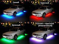 Лед подсветка разноцветная для автомобиля HR-01678 влагозащищенная