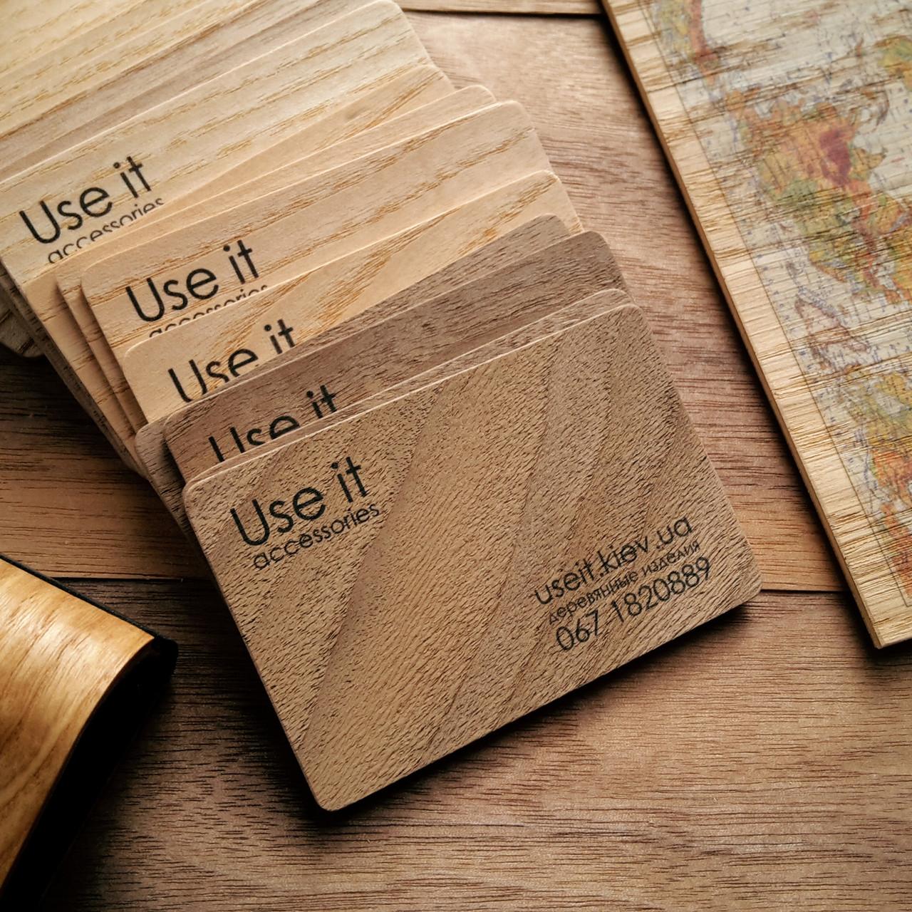 Визитки деревянные из шпона дерева с односторонней печатью