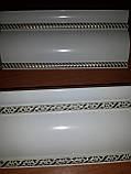 Карниз алюмінієвий БПО-08 дворядний (1,5 м), фото 3