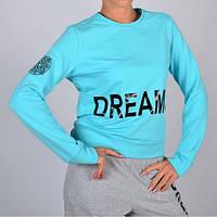 """Батник  (Батник """"Dreams"""")"""