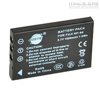Аккумулятор для фотоаппарата Samsung SLB-1037, 1900 mAh.