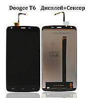 LCD модуль для Doogee T6 (дисплей+сенсор)