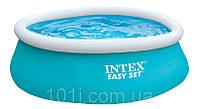 Бассейн детский надувной Intex 28101 (183х51 см)