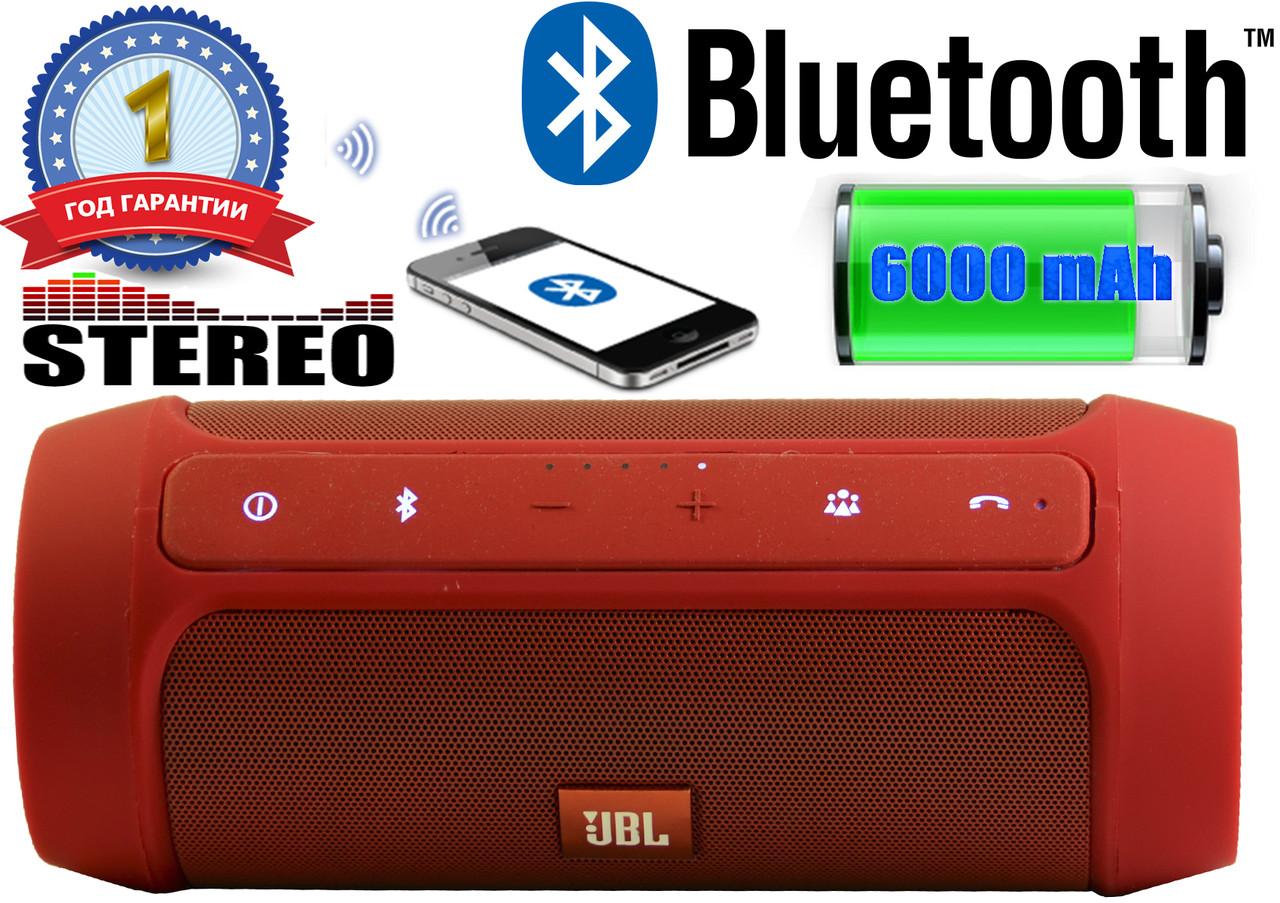 Мощная Колонка JBL Charge 2+, Bluetooth, 2x75 W, 6000 mAh, Stereo