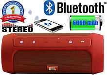 Потужна Колонка JBL Charge 2+, Bluetooth, 2x75 W, 6000 mAh, Stereo