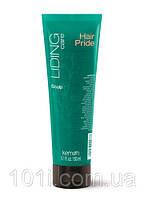 Кондиционер для стимуляции роста волос KEMON LIDING  Hair Pride Scalp 150 мл.