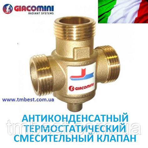 """Антикондинсационный трехходовой смесительный клапан 1 1/4"""" 60 С° Kv 9 DN 32 Giacomini"""