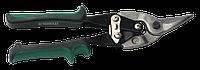 Ножницы по металлу 250мм правые