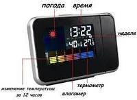 Часы метеостанция с проектором времени DS-8190, гигрометр, часы, будильник, календарь