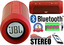 Крутая колонка JBL Charge 2+, Bluetooth, 2x75 W, 6000 mAh