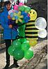 Доставка цветов из воздушных шаров