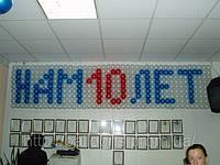 Профессиональное украшение воздушными шарами Днепр, фото 1