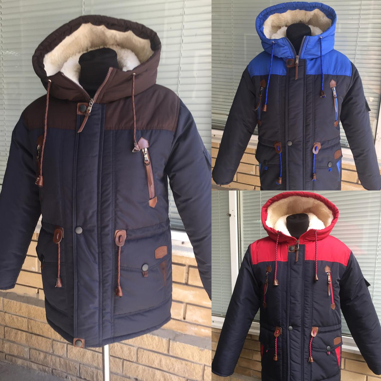 65ad0a0dedc Топ продаж Зимняя парка на овчине для мальчика подростка (36-46  рр)(плащевка)