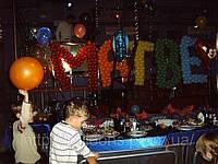 Украшение воздушными шарами дня рождения , фото 1