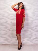 Молодежные и деловые платья Vika р 42-48