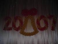Украшение последнего звонка воздушными шарами, фото 1
