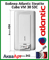 Водонагреватель (бойлер) Atlantic Steatite Cube VM 30 S3C