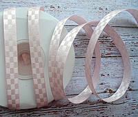 Стрічка атласна 10мм шахматка № 02  рожева