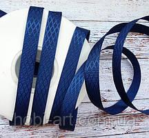 Стрічка атласна 10мм діагоаль № 05 темно синя