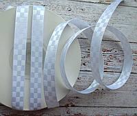 Стрічка атласна 10мм шахматка № 04  біла