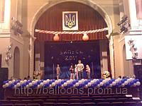 Гирлянда из воздушных шаров на сцене