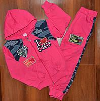 Спортивный костюм (на 6-7, 7-8, 8-9, 9-10 лет.)