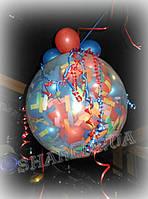 Воздушные шары, Шары сюрпризы