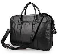 Мужская сумка кожаная деловая, 7321A