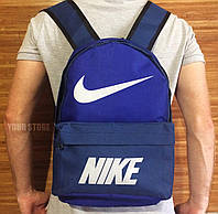 Спортивный рюкзак портфель Nike синий