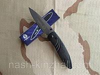 Складной нож Strider F 31, отличного качества. Армейский складной удобный ножик