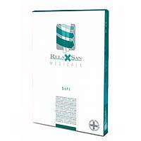 Компрессионные гольфы Relaxsan Medicale Soft арт.2150