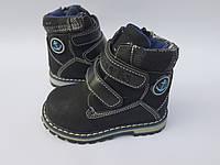 Зимние ботинки для мальчика на овчине 22 - 27 размер