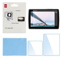 Защитная пленка для дисплея и стекла корпуса Xiaomi Yi 4K