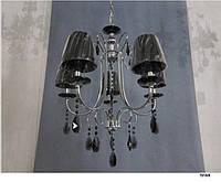 Оригинальная люстра подвесная (5 плафонов, никель)