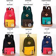 Стильный рюкзак 2 ММ школьный городской В наличии!! Оригинальный ,высококачественный,  фабричный!, фото 1