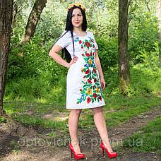 Вышитое атласное платье, фото 3