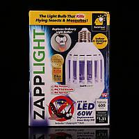 Уничтожитель насекомых ZappLight , прибор антикомар, светодиодная лампочка, которая также убивает комаров
