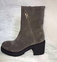 Ботинки женские из натуральной замши на маленьком каблуке