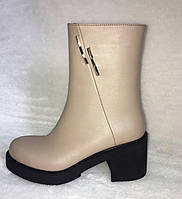 Ботинки женские бежевые из натуральной кожи на маленьком каблуке
